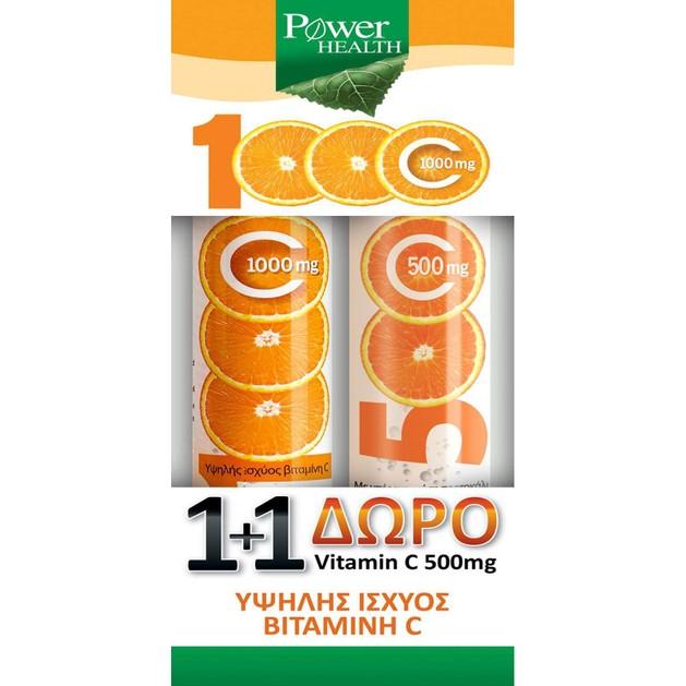 Power Health Vitamin C 1000mg 24 Αναβράζοντα Δισκία (20+4 Δώρο) + Δώρο 20 Αναβράζοντα Δισκία Power Health Vitamin C 500mg