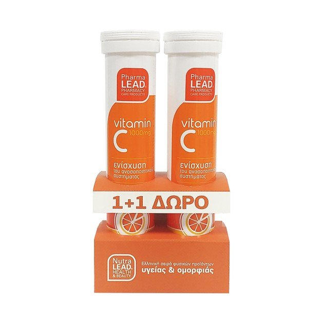 Pharmalead Vitamin C 1000mg Ενισχύει το Ανοσοποιητικό Σύστημα 1+1 Δώρο, 2x20tabs