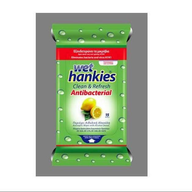 Wet Hankies Antibacterial Lemon Αλκοολούχα Αντιβακτηριδιακά Μαντήλια 15 τεμ.