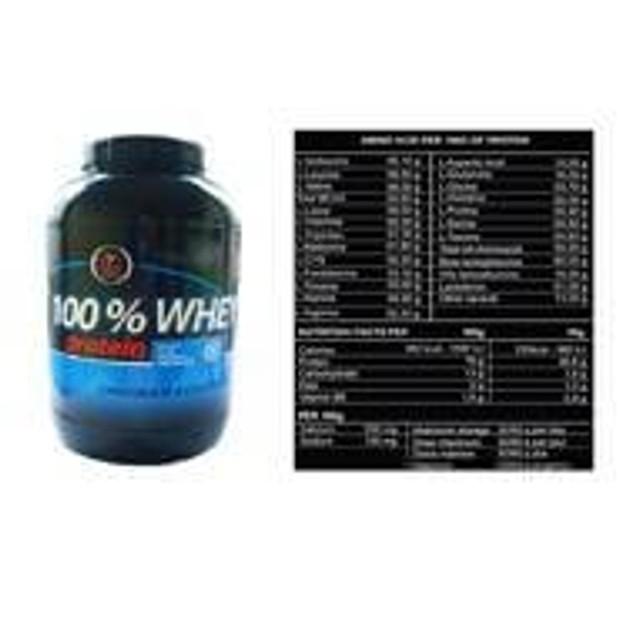 Oxygen Nutrition  100% Whey Πρωτεΐνη Ορού Γάλακτος 1000gr