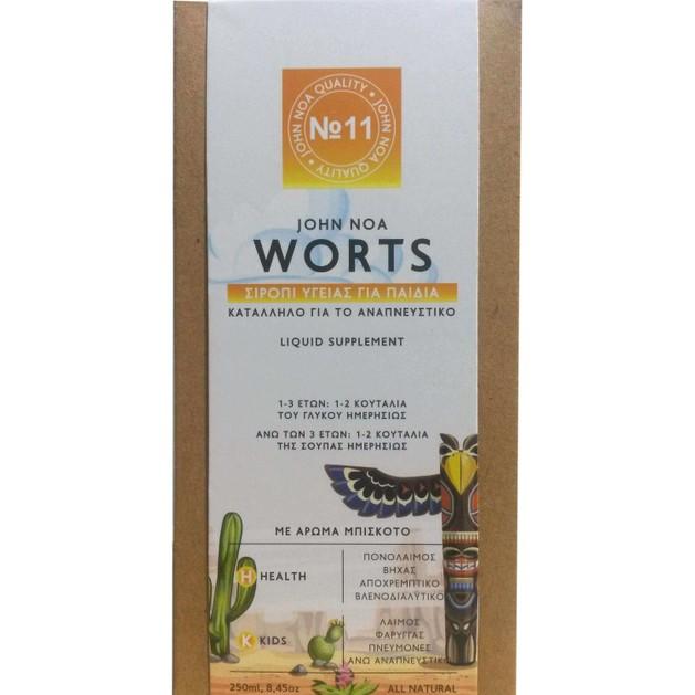 Δώρο John Noa Worts No 11 Σιρόπι Υγείας για Παιδιά Κατάλληλο για το Αναπνευστικό 250ml