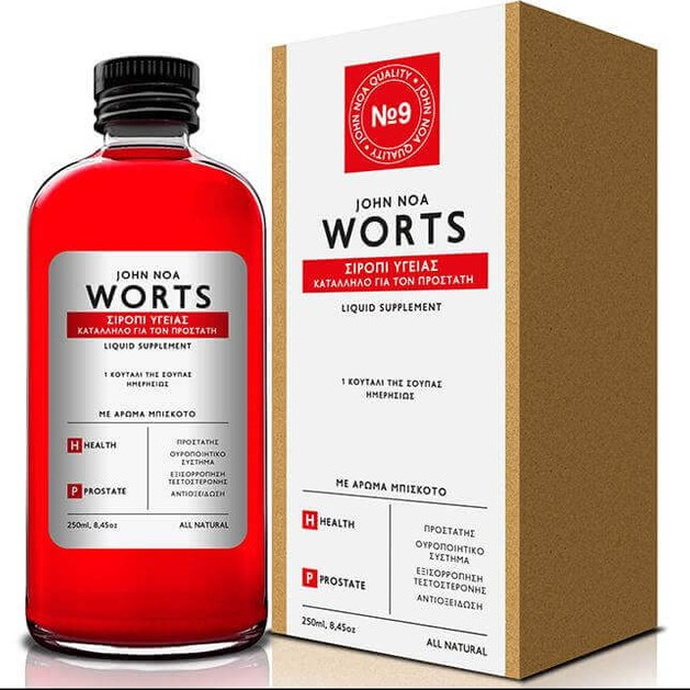 Δώρο John Noa Worts No9 Σιρόπι Υγείας Συμπλήρωμα Διατροφής Κατάλληλο για τον Προστάτη 250ml