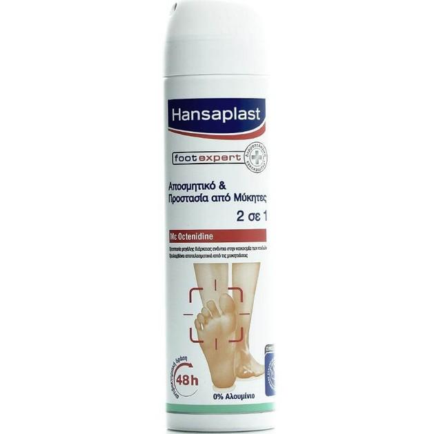 Hansaplast Αποσμητικό Spray Ποδιών για Προστασία Από την Κακοσμία & τους Μύκητες 2 σε 1 με Octenidine 48ωρη Δράση 150ml