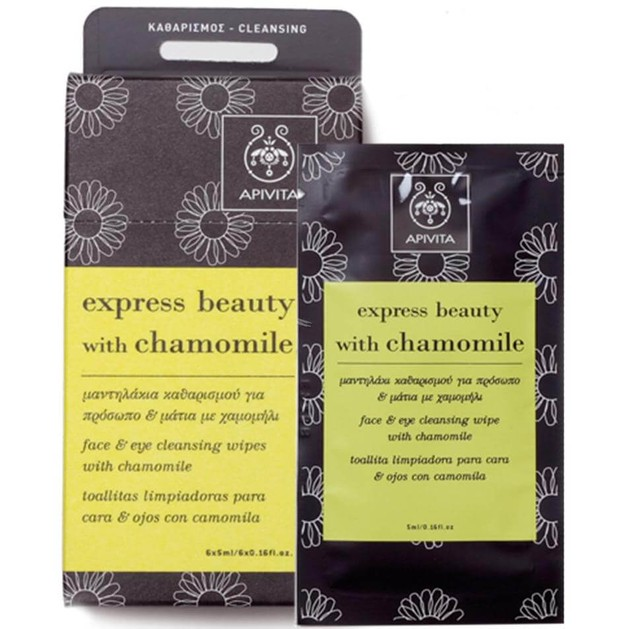 Apivita Express Beauty With Chamomile 1τεμ.