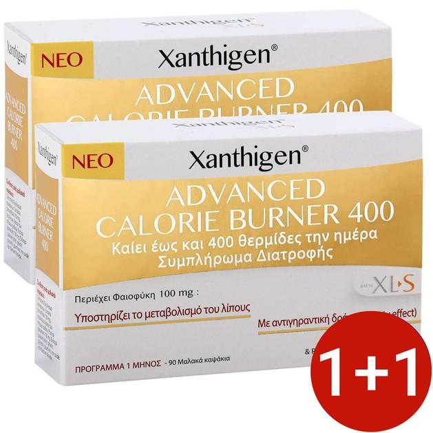 Omega Pharma Πακέτο Προσφοράς XLS Xanthigen Advanced Calorie Burner 400 Συμπλήρωμα Υποστήριξης του Μεταβολισμού 90caps 1+1 Δώρο