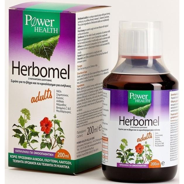 Herbomel Adults 200ml - Power Health