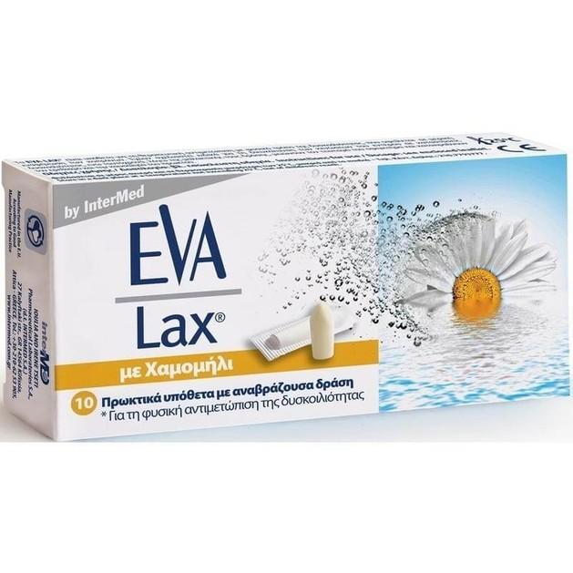 Eva Lax Άμεση, αποτελεσματική & Φυσική Αντιμετώπιση της Δυσκοιλιότητας 10 Υπόθετα