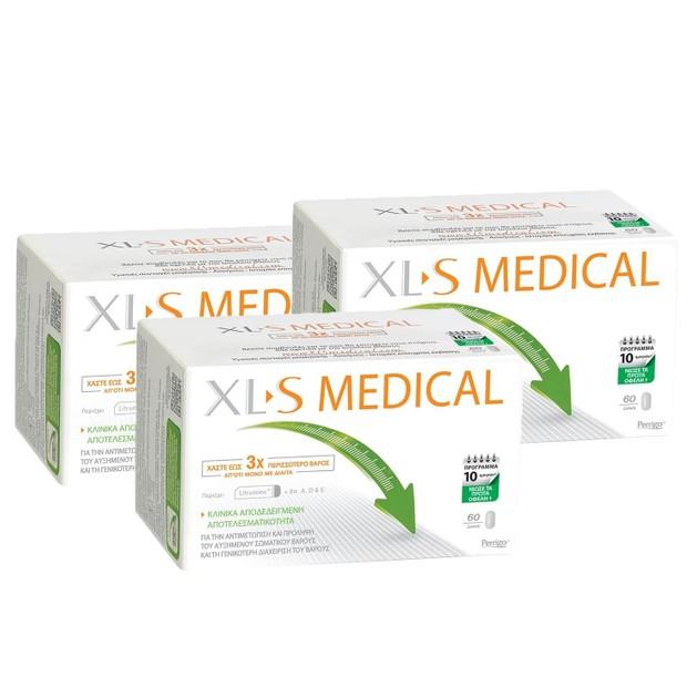 XLS Medical Πακέτο Προσφοράς Fat Binder 3χ60 Tabs 2+1 Δώρο