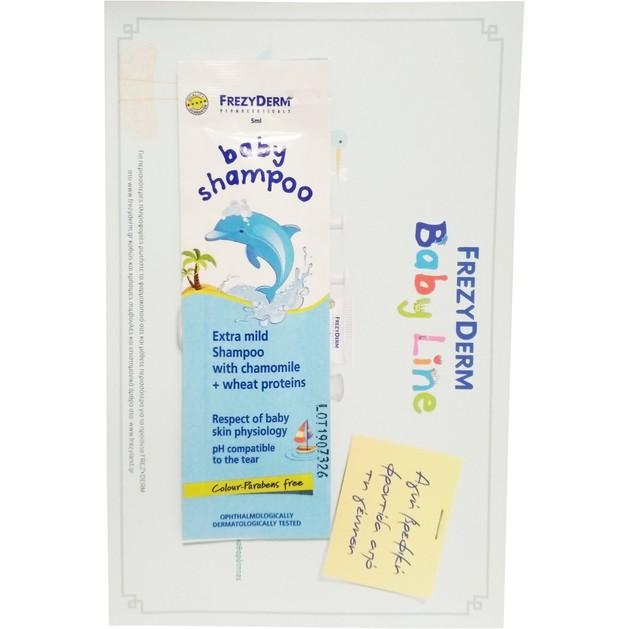 Δείγμα Frezyderm Baby Shampoo Βρεφικό Σαμπουάν με Χαμομήλι Εστέρες Αμυγδάλου & Πρωτείνες Σιταριού 5ml