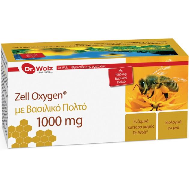 Power Health Zell Oxygen Gelee Royale 1000mg 14x20ml