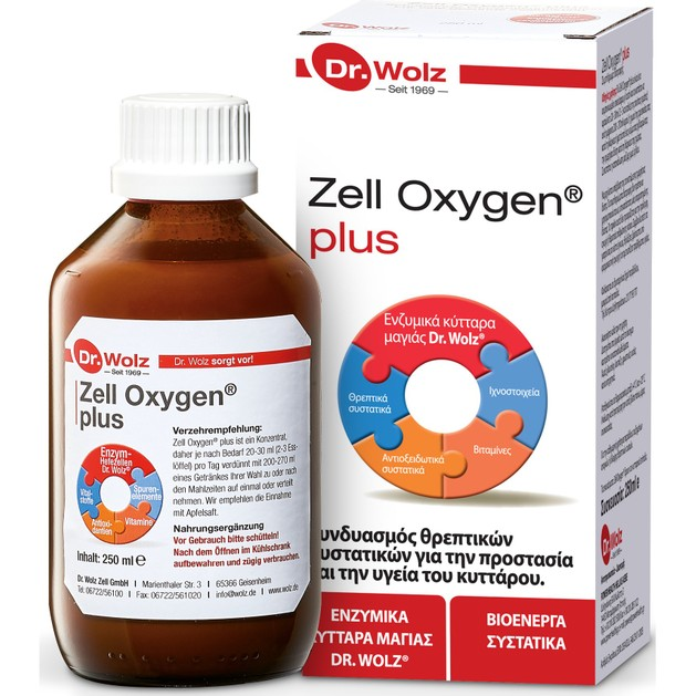 Power Health Zell Oxygen Plus 250ml