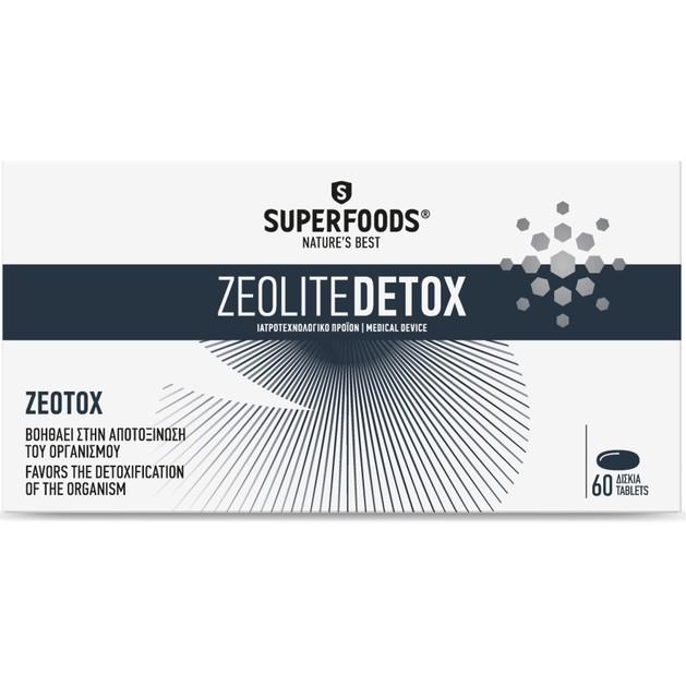 Zeolite Detox 60 Δισκία - Superfoods
