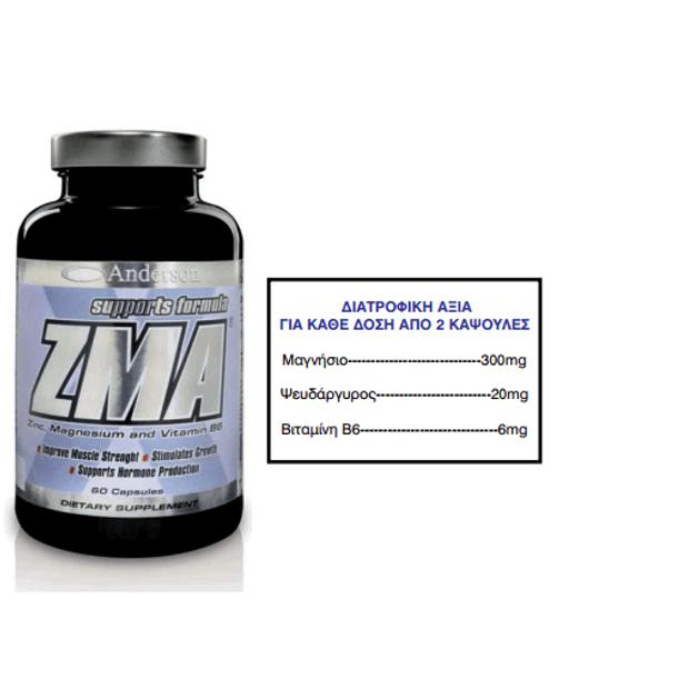 Anderson ZMA Αυξάνει Τα Επίπεδα Ορμονών 60tabs 55,6g