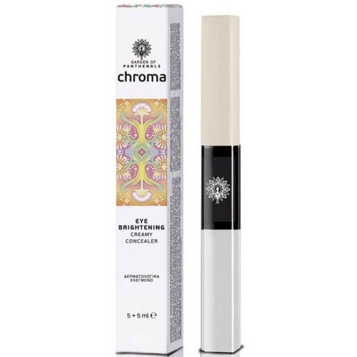 Garden of Panthenols Chroma Eye Brightener Creamy Concealer, Κρέμα Ματιών & Concealer 10ml