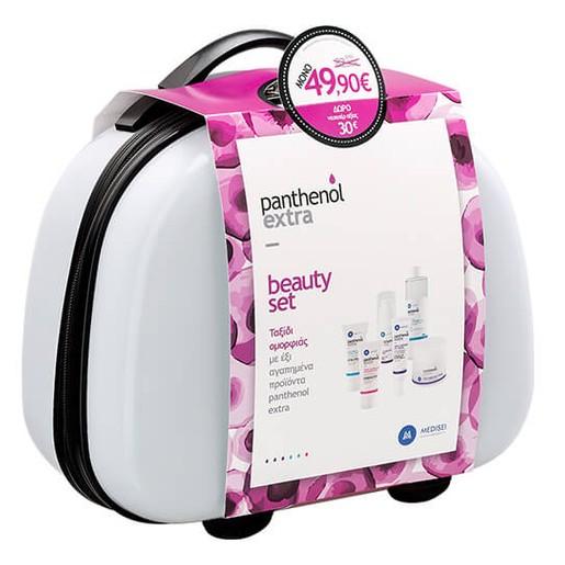 Medisei Panthenol Extra Beauty Set με 6 Προϊόντα Περιποίησης & Δώρο Βαλιτσάκι