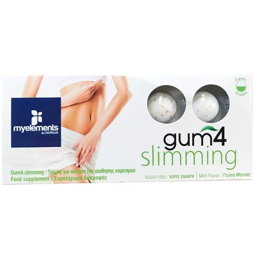 My Elements Gum 4 Συμπλήρωμα Διατροφής σε Μορφή Τσίχλας 10 Τεμάχια