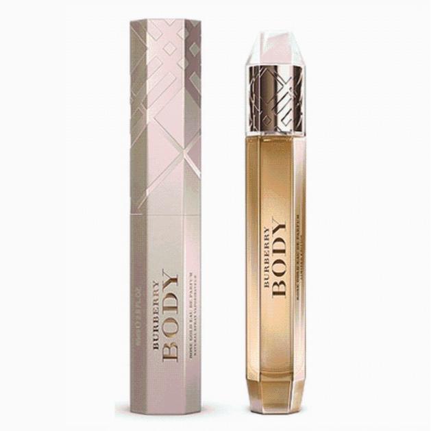 Burberry Body Intense Eau De Parfum Spray 60ml