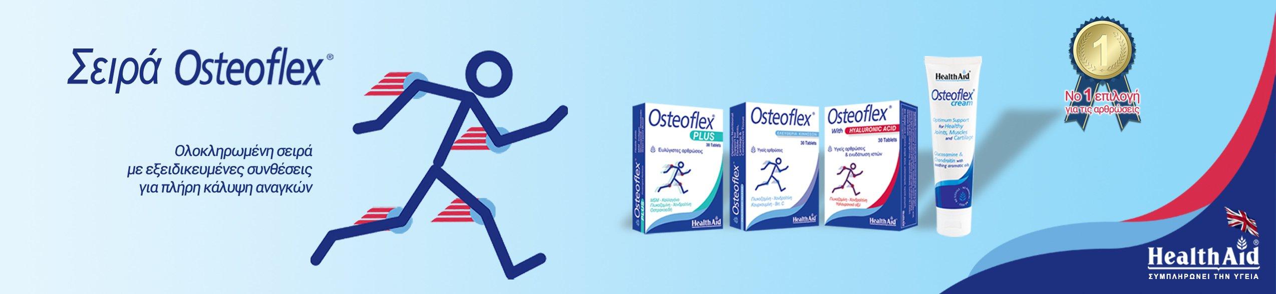 Ηealth Aid Osteoflex ola