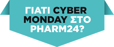 Cyber Monday in Pharm24