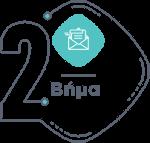 Bring a friend - Βήμα 2