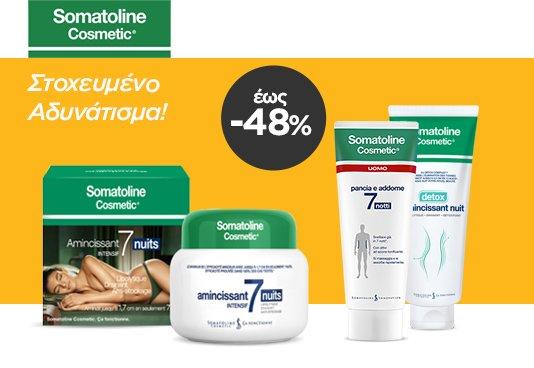 somatoline>