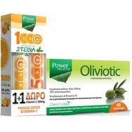 Power Health Πακέτο Προσφοράς Vitamin C 1.000mg Stevia 24 Effer.Tabs & Vitamin C 500mg 20Effer.Tabs & Oliviotic 40Caps