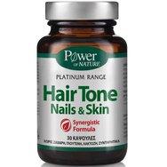 Power Health Platinum Hair Tone, Nails & Skin Συμπλήρωμα Διατροφής για Υγιή Μαλλιά, Λαμπερό Δέρμα & Γερά Νύχια 30 Caps