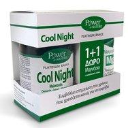 Power Health Πακέτο Προσφοράς Platinum Cool Night 30caps & Magnesium 60mg 10Effer.tabs,Συμπλήρωμα Διατροφής Φυσική Φόρμουλα Κατά