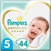 Pampers Premium Care Νο5 (11-16kg) 44 πάνες