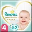 Pampers Premium Care Jumbo Pack Νο4 (9-14kg) 52 πάνες