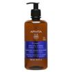 Apivita Men\'s Tonic Shampoo With Hippophae TC & Rosemary Τονωτικό Σαμπουάν Κατά της Τριχόπτωσης για Άνδρες 500ml