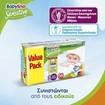 Babylino Sensitive Value Pack Midi No3 (4-9kg) Βρεφικές Πάνες 56 τεμάχια
