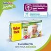 Babylino Sensitive Value Pack Maxi Νο4 (8-13kg) Βρεφικές Πάνες 50 τεμάχια