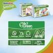 Babylino Sensitive Monthly Pack Junior Plus Νο5+ (12-17kg) Παιδικές Πάνες 168 τεμάχια