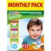 Babylino Sensitive Monthly Pack Extra Large Plus Νο7 (15+ kg) Παιδικές Πάνες 152 τεμάχια