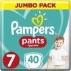 Pampers Pants No7, 17+ Kg  40 Πάνες Βρακάκι