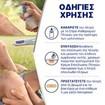 Hansaplast Σπρέι Καθαρισμού Πληγών Kids 100ml