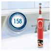 Oral-B Vitality Kids Pixar 3+ Years, Παιδική Ηλεκτρική Οδοντόβουρτσα & Δώρο Exclusive Travel Case