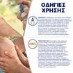 Hansaplast Fast Healing Επιθέματα Γρήγορης Επούλωσης 8 τεμάχια
