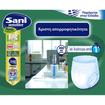 Sani Sensitive Pants No2 Value Pack Medium 80-120cm Ελαστικό Εσώρουχο Ακράτειας 24 Τεμάχια