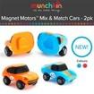 Munchkin Magnet Motors Μαγνητικά Αυτοκινητάκια Μπάνιου (Γαλάζιο - Πορτοκαλί ) 2 Τεμάχια