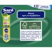 Sani Sensitive Pants Νο 3 Value Pack Large 100-140cm Ελαστικό Εσώρουχο Ακράτειας 24 Τεμάχια