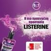 Listerine Total Care Αντισηπτικό Στοματικό Διάλυμα 250ml