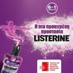 Listerine Total Care Clean Mint Στοματικό Διάλυμα με Έξι Οφέλη για πιο Προηγμένη & Ολοκληρωμένη Προστασία 500ml