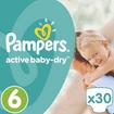 Pampers Active Baby Dry No6 (15+kg) 30 Πάνες