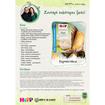 Hipp Κρέμα Κεχρί με Ρύζι & Καλαμπόκι από τον 4ο μήνα, 350gr