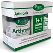 Power Health Πακέτο Προσφοράς Platinum Arthrosis 30caps &  Magnesium 10Effer.tabs