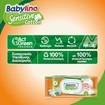 Babylino Sensitive Cotton with Chamomile Απαλά Υποαλλεργικά Μωρομάντηλα με Χαμομήλι 2+1 Δώρο, 3 x 54 τεμάχια