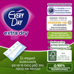Every Day Πακέτο Προσφοράς Extra Dry Large Ανατομικά Σερβιετάκια για Μεγάλη Ροή 2x30 Τεμάχια 1+1 Δώρο