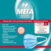 ΜΕΓΑ Χειρουργικές Μάσκες Προσώπου TYPE I Τριπλής Προστασίας, Μίας Χρήσης με Πολύ Απαλά Υφασμάτινα Πλαϊνά Medium Size 50 Τεμάχια